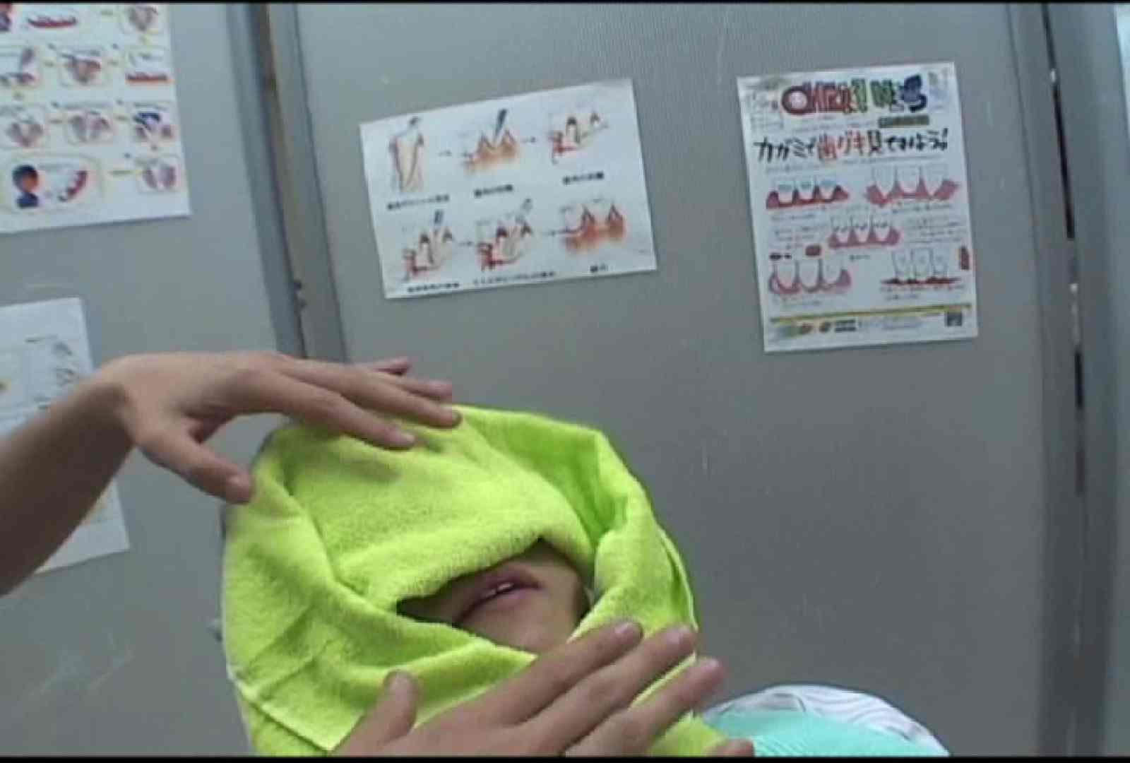 看護師が流出させた歯科医院接写パンツVol.4 OLエロ画像 | 接写  110PICs 41