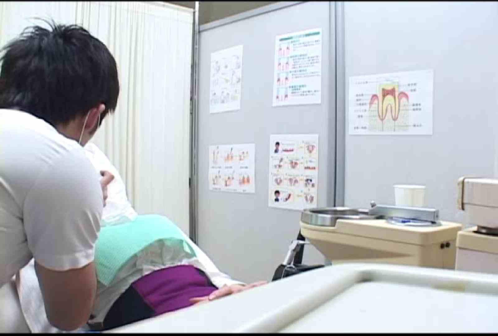 看護師が流出させた歯科医院接写パンツVol.4 OLエロ画像 | 接写  110PICs 61