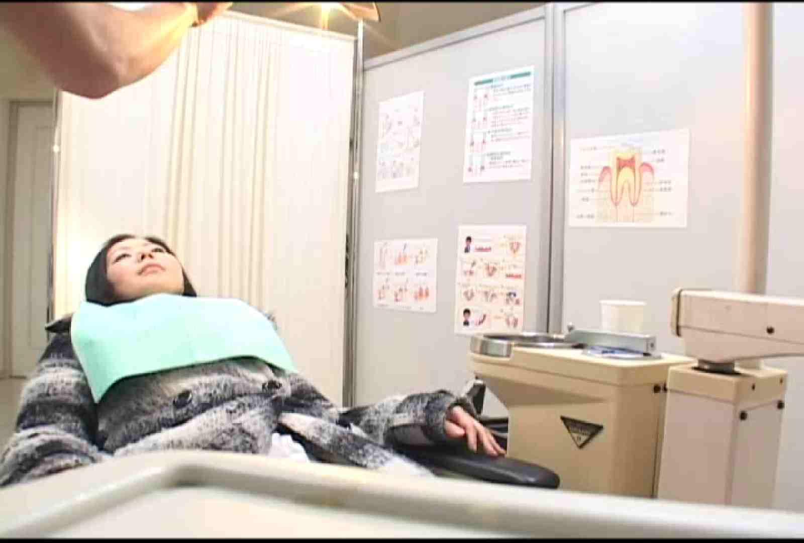 看護師が流出させた歯科医院接写パンツVol.4 OLエロ画像  110PICs 86