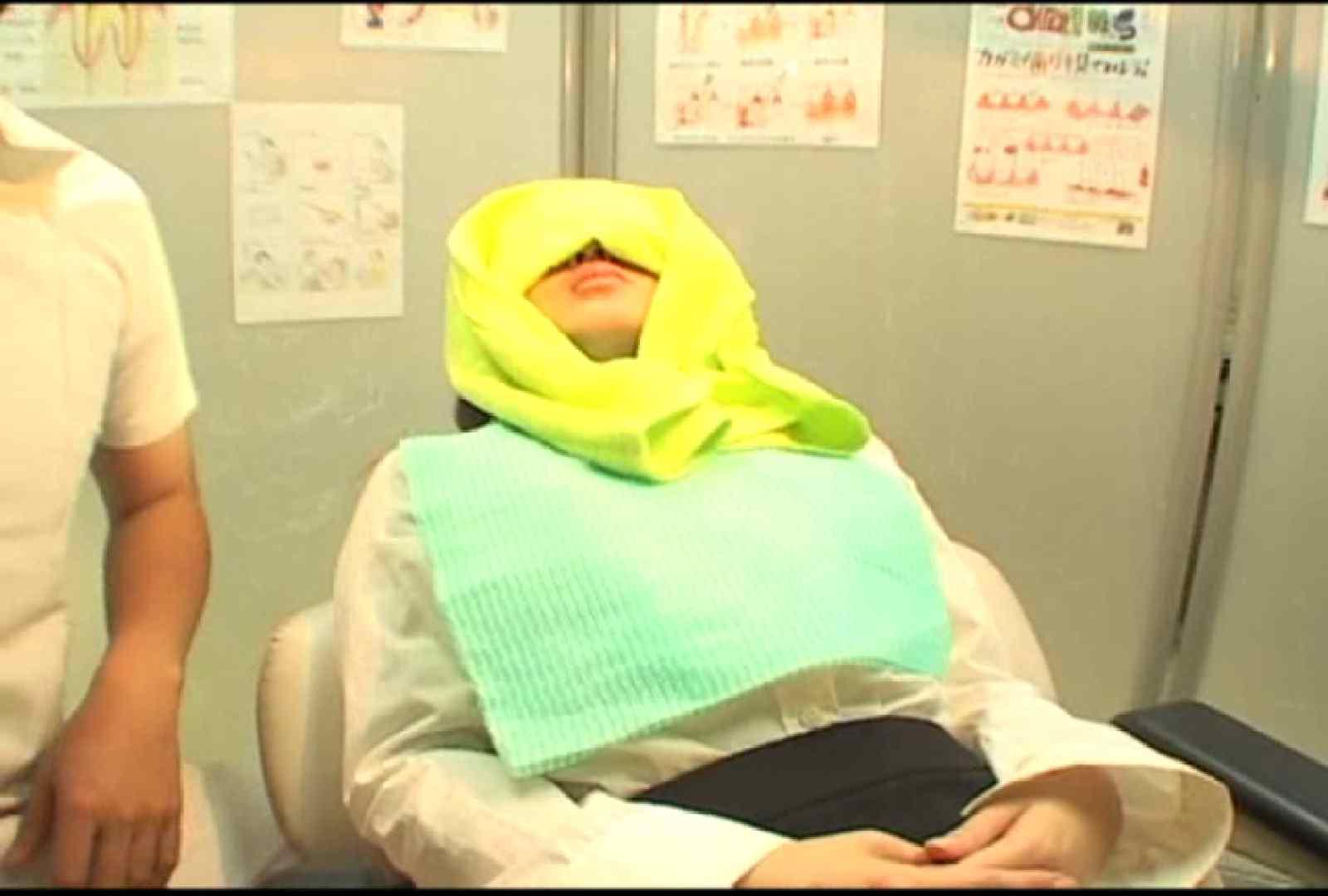 看護師が流出させた歯科医院接写パンツVol.4 OLエロ画像  110PICs 92