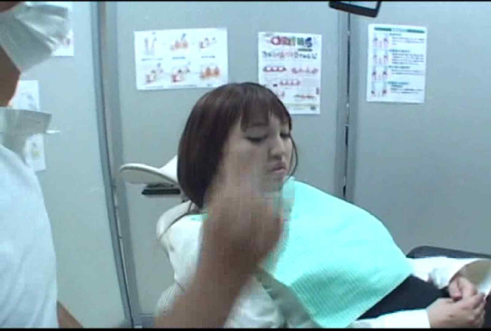 看護師が流出させた歯科医院接写パンツVol.4 OLエロ画像 | 接写  110PICs 95