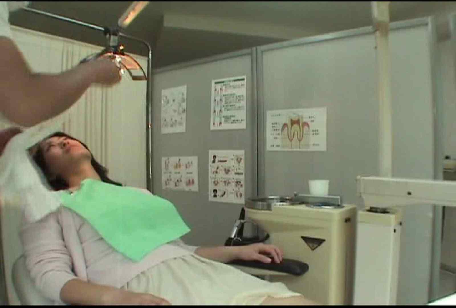 看護師が流出させた歯科医院接写パンツVol.5 盗撮 おめこ無修正動画無料 46PICs 26