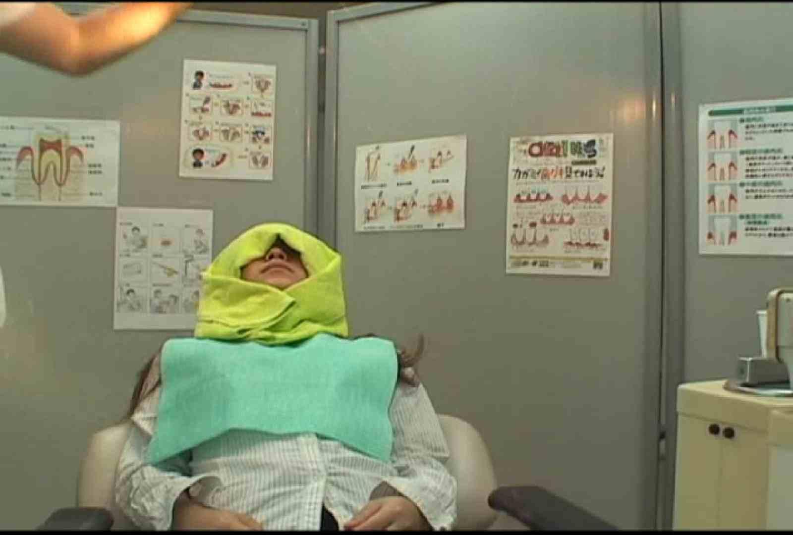看護師が流出させた歯科医院接写パンツVol.5 チラ 覗きオメコ動画キャプチャ 46PICs 27