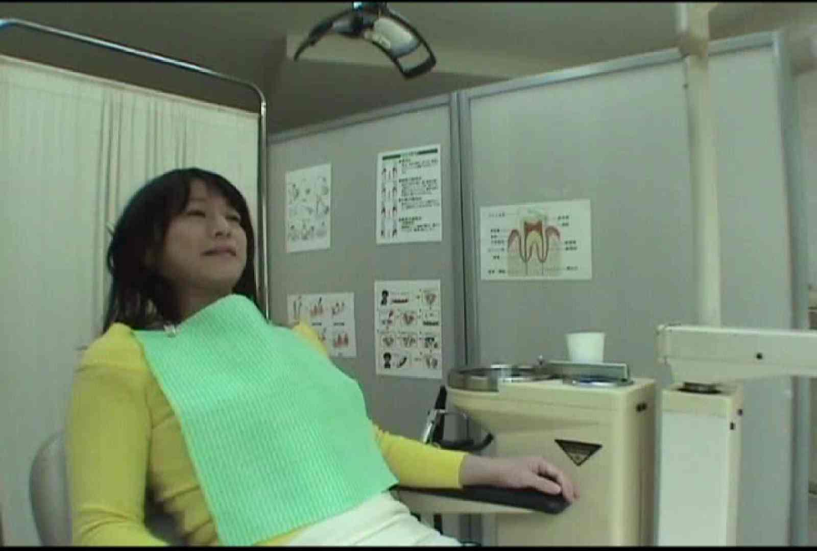 看護師が流出させた歯科医院接写パンツVol.5 OLエロ画像   接写  46PICs 37