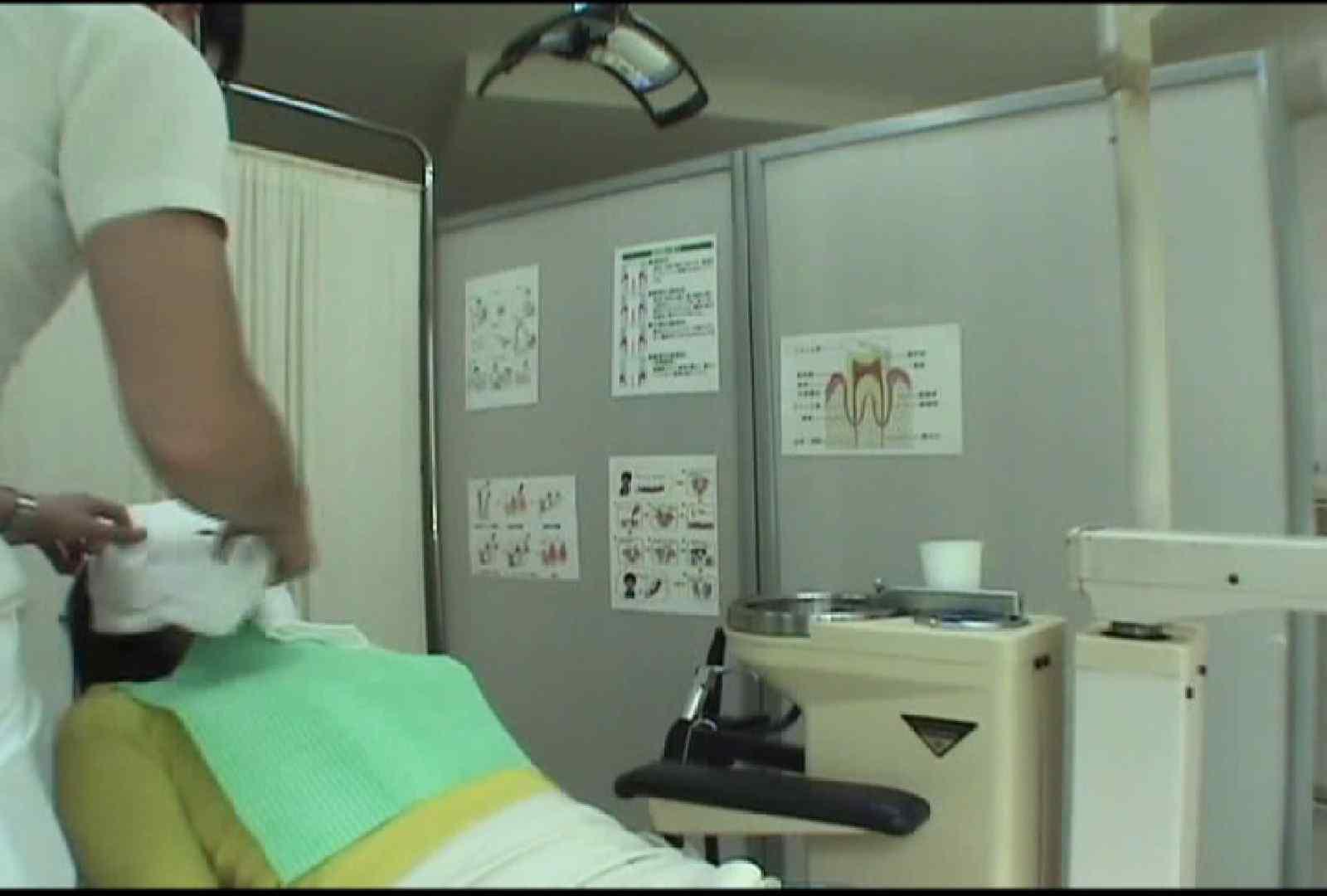 看護師が流出させた歯科医院接写パンツVol.5 盗撮 おめこ無修正動画無料 46PICs 38