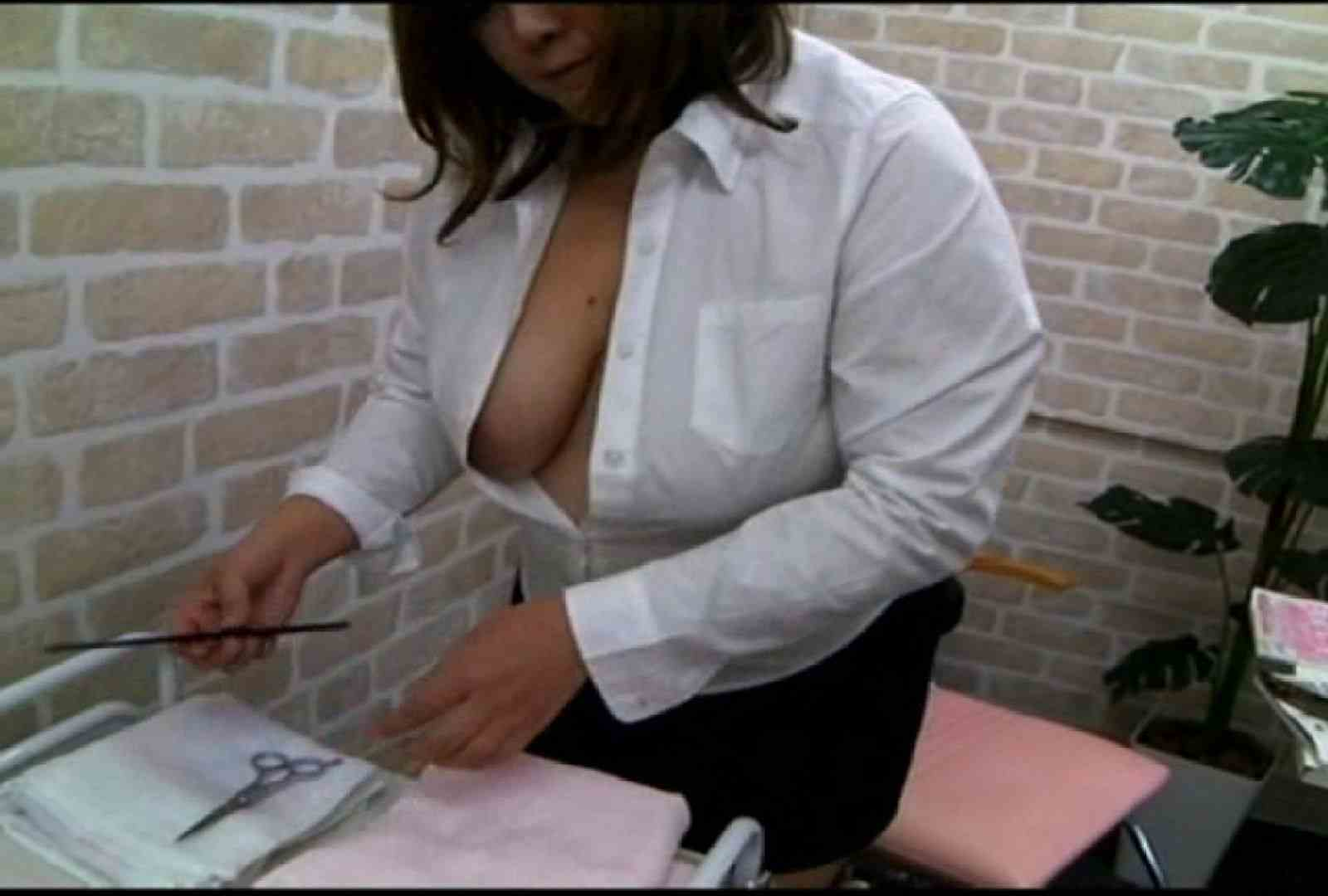 いきつけの美容院はノーブラ営業中!Vol.3 OLエロ画像 覗き性交動画流出 108PICs 80