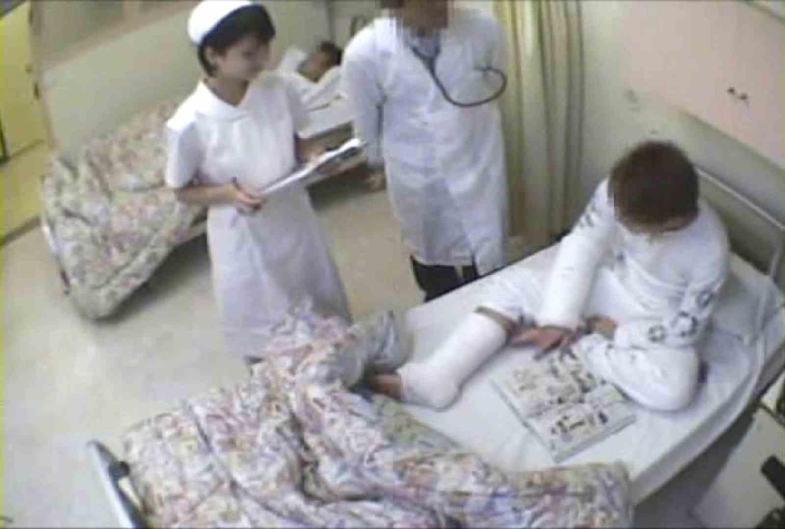 絶対に逝ってはいけない寸止め病棟Vol.6 ギャルエロ画像  28PICs 18