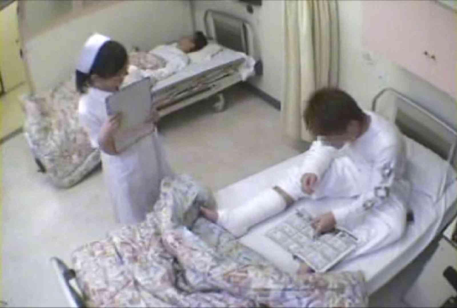 絶対に逝ってはいけない寸止め病棟Vol.6 ギャルエロ画像   OLエロ画像  28PICs 28