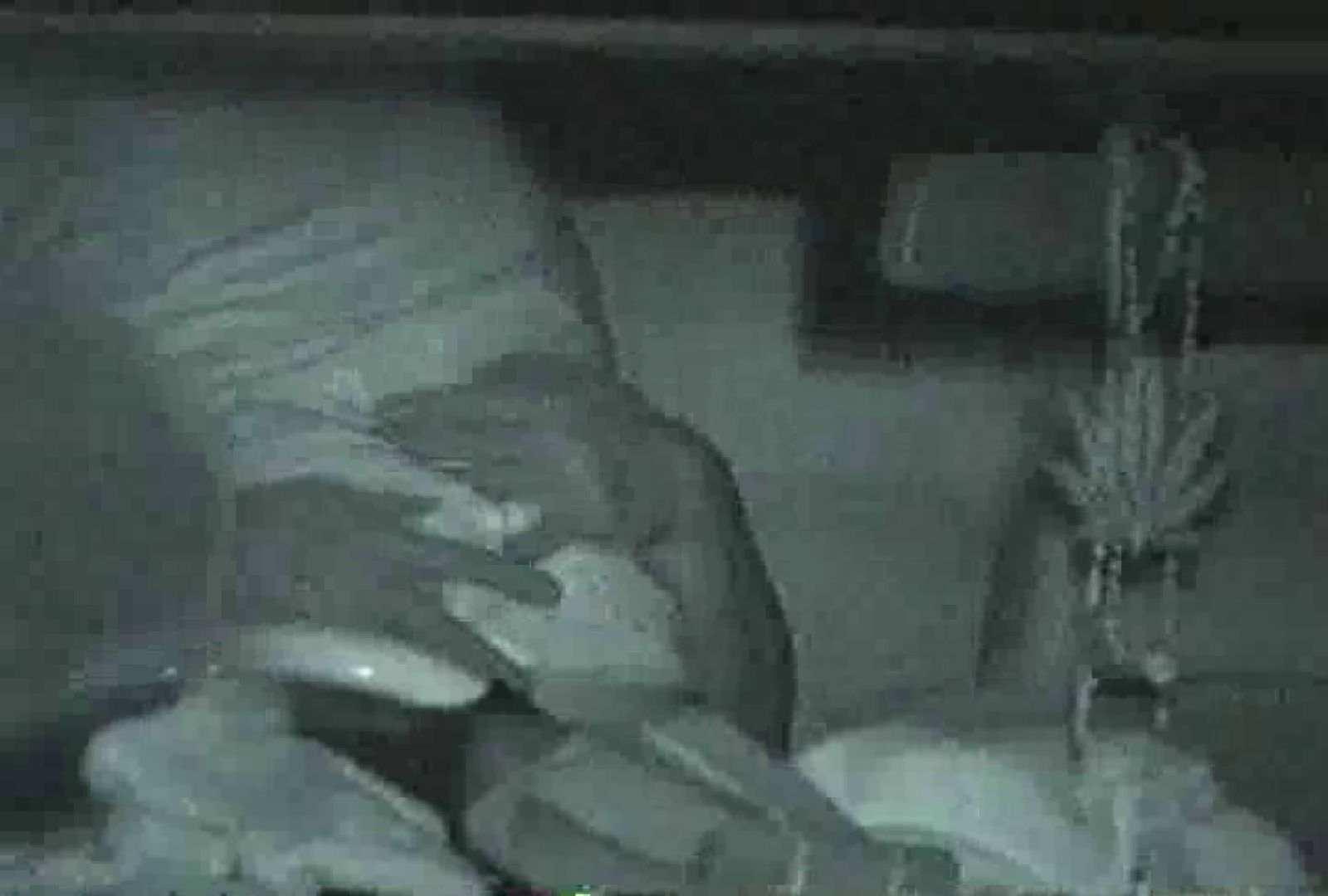 充血監督の深夜の運動会Vol.48 ギャルエロ画像 | OLエロ画像  46PICs 1
