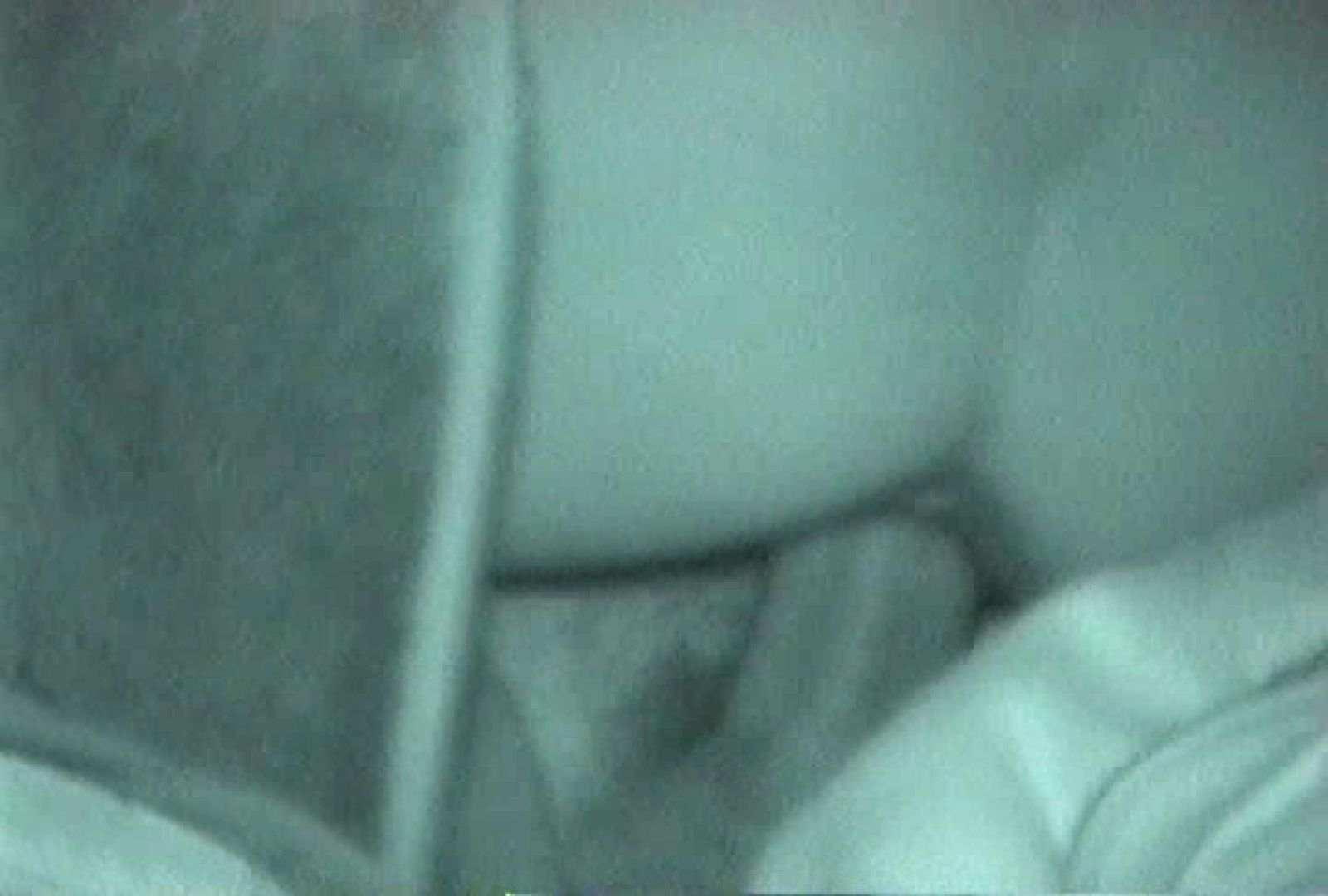 充血監督の深夜の運動会Vol.48 カップルもろsex 戯れ無修正画像 46PICs 3
