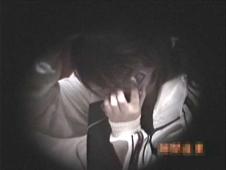 盗撮! スキマ小僧Vol.10 潜入  61PICs 55