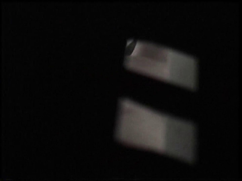 盗撮! スキマ小僧Vol.11 覗き のぞき動画画像 97PICs 2