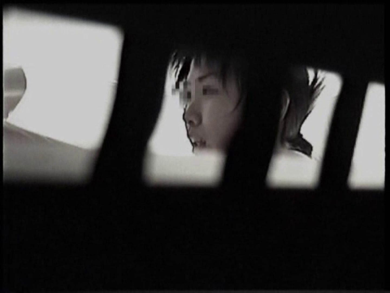 盗撮! スキマ小僧Vol.11 覗き のぞき動画画像 97PICs 22