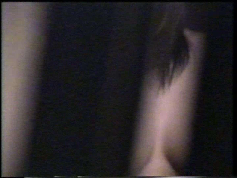 盗撮! スキマ小僧Vol.11 OLエロ画像  97PICs 88