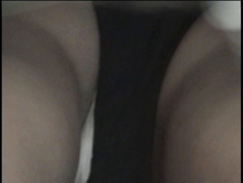 パンツ!パンツ!レヴォリューション!!Vol.6 パンチラ セックス画像 40PICs 28