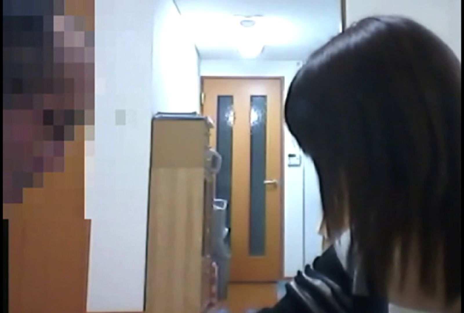 電魔王さんの「盗撮の部屋」No.1 りかこVol.1 OLエロ画像   盗撮  93PICs 3