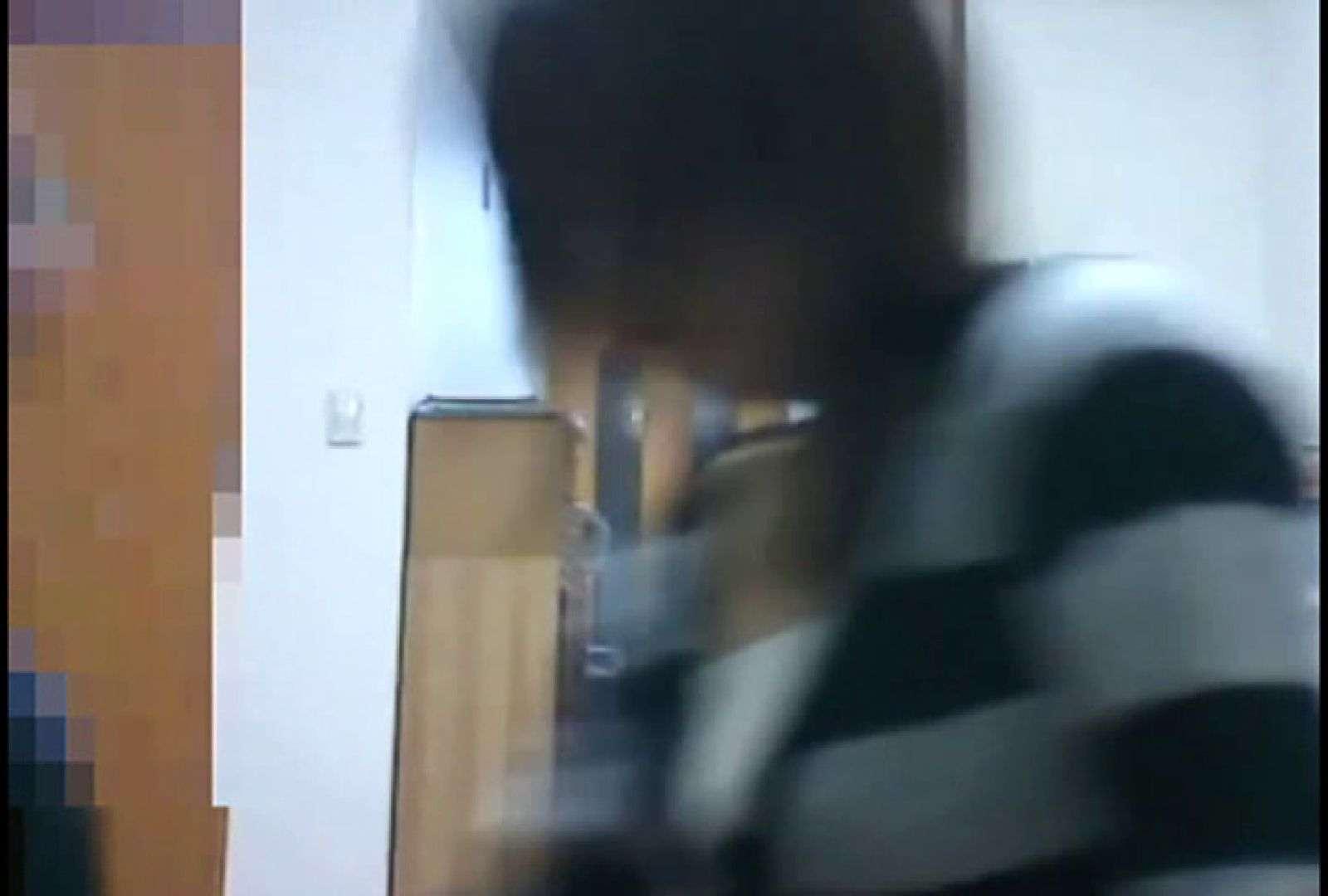 電魔王さんの「盗撮の部屋」No.1 りかこVol.1 OLエロ画像   盗撮  93PICs 39