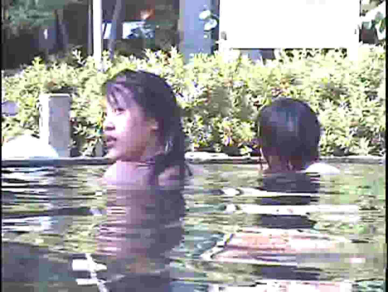 ギャル友みんなで入浴中!Vol.2 ギャルエロ画像  20PICs 12