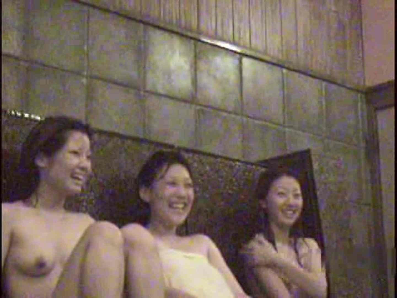 ギャル友みんなで入浴中!Vol.2 入浴 盗撮ヌード画像 20PICs 15