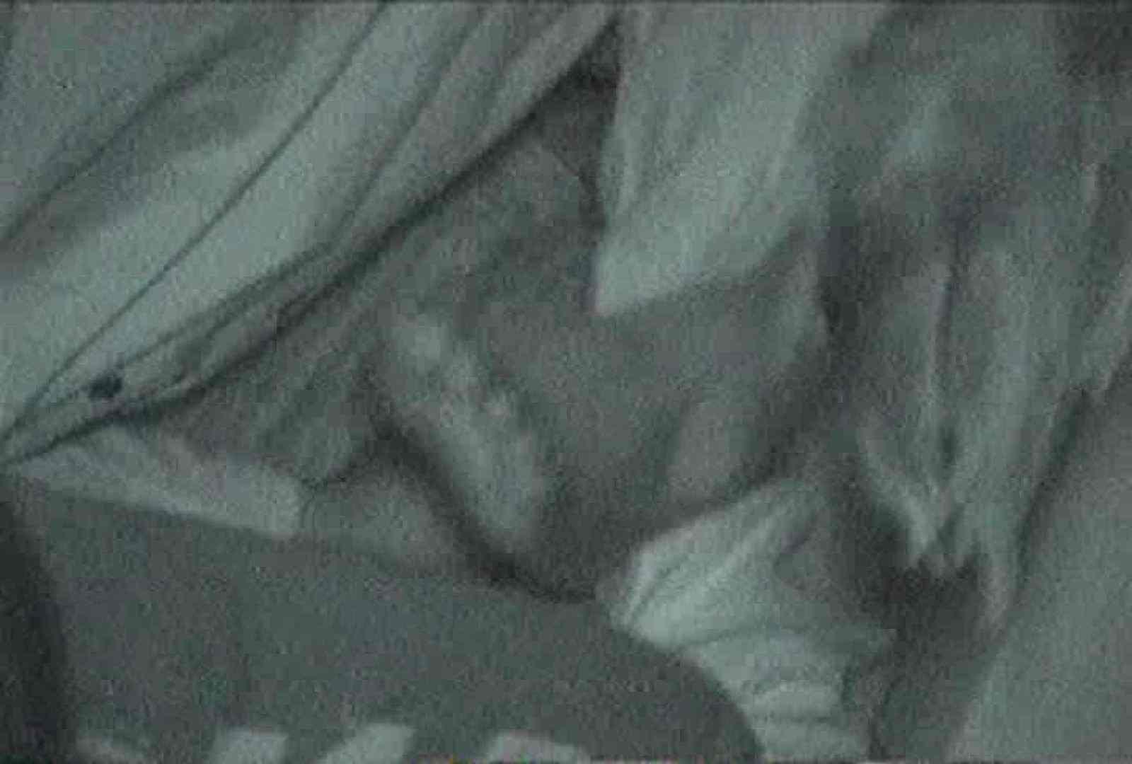 充血監督の深夜の運動会Vol.84 OLエロ画像  30PICs 9