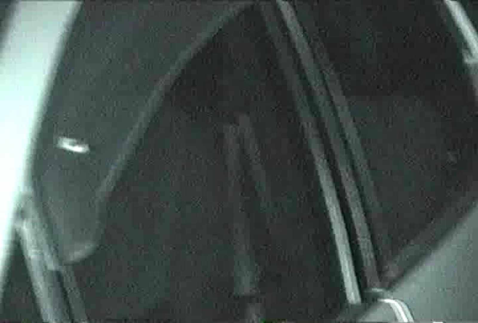 充血監督の深夜の運動会Vol.87 無修正マンコ | OLエロ画像  84PICs 55