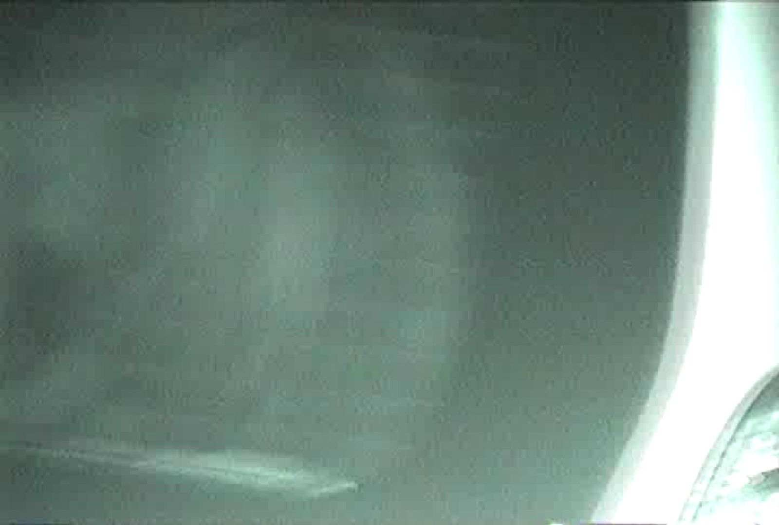 充血監督の深夜の運動会Vol.87 無修正マンコ | OLエロ画像  84PICs 69