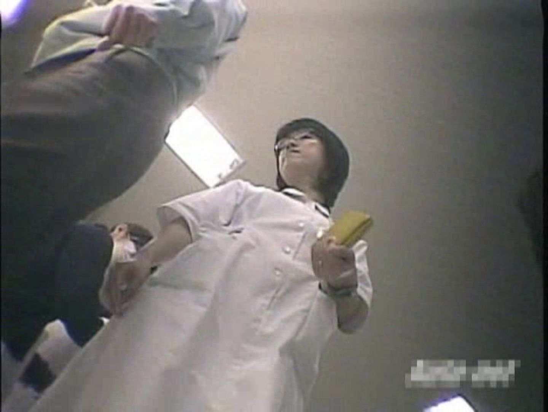 院内密着!看護婦達の下半身事情Vol.4 潜入 | OLエロ画像  68PICs 6