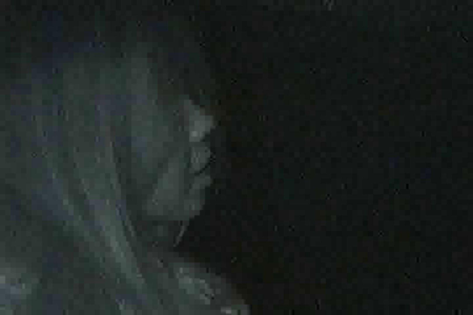 充血監督の深夜の運動会Vol.102 接写   濃厚セックス  95PICs 25
