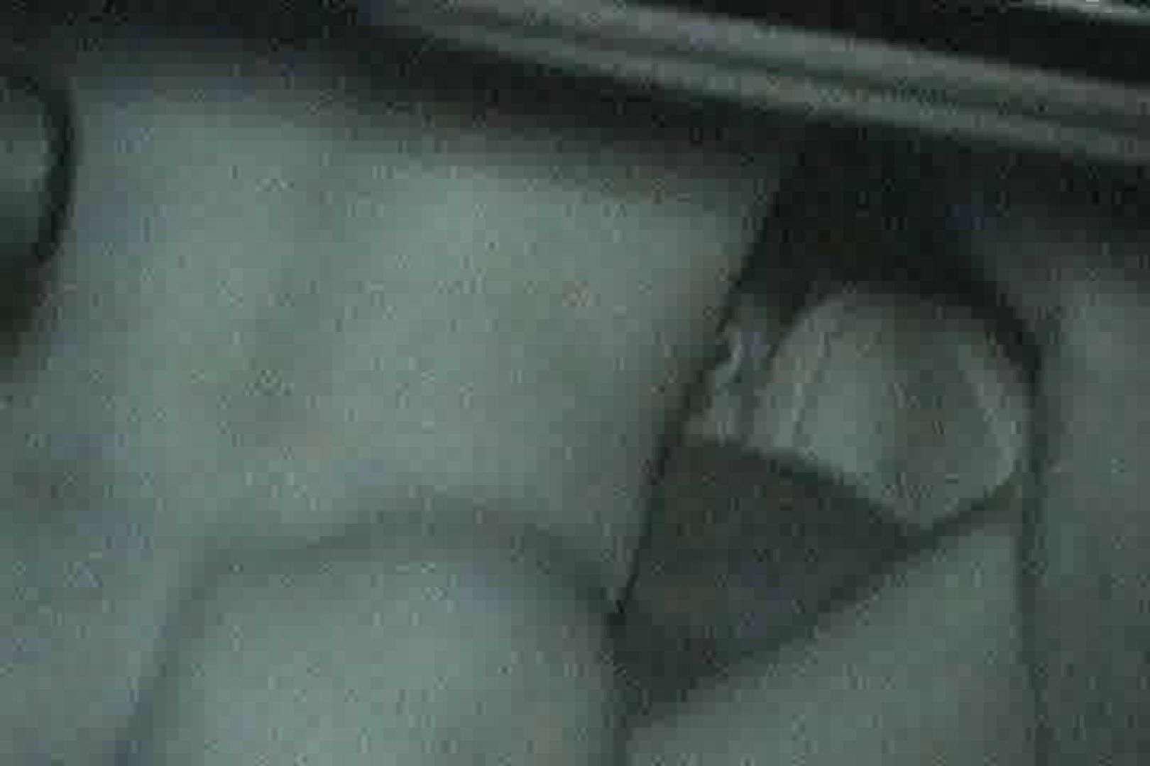 充血監督の深夜の運動会Vol.103 ぽっちゃり  72PICs 24