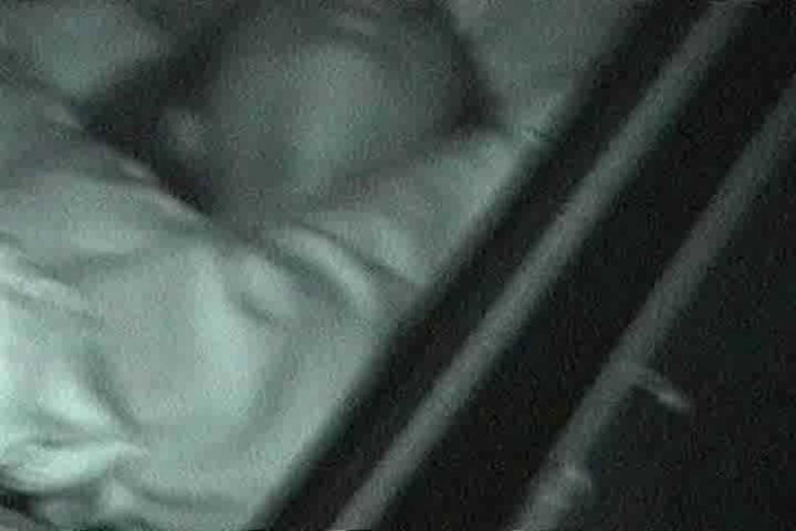 充血監督の深夜の運動会Vol.103 ぽっちゃり | OLエロ画像  72PICs 45