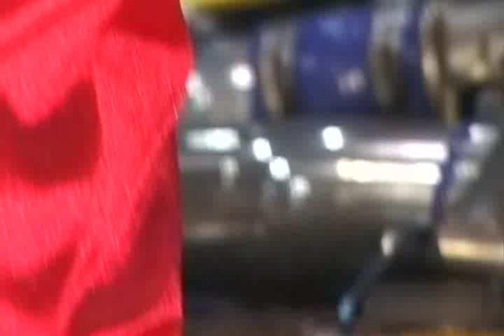 RQカメラ地獄Vol.22 OLエロ画像 隠し撮りおまんこ動画流出 43PICs 2