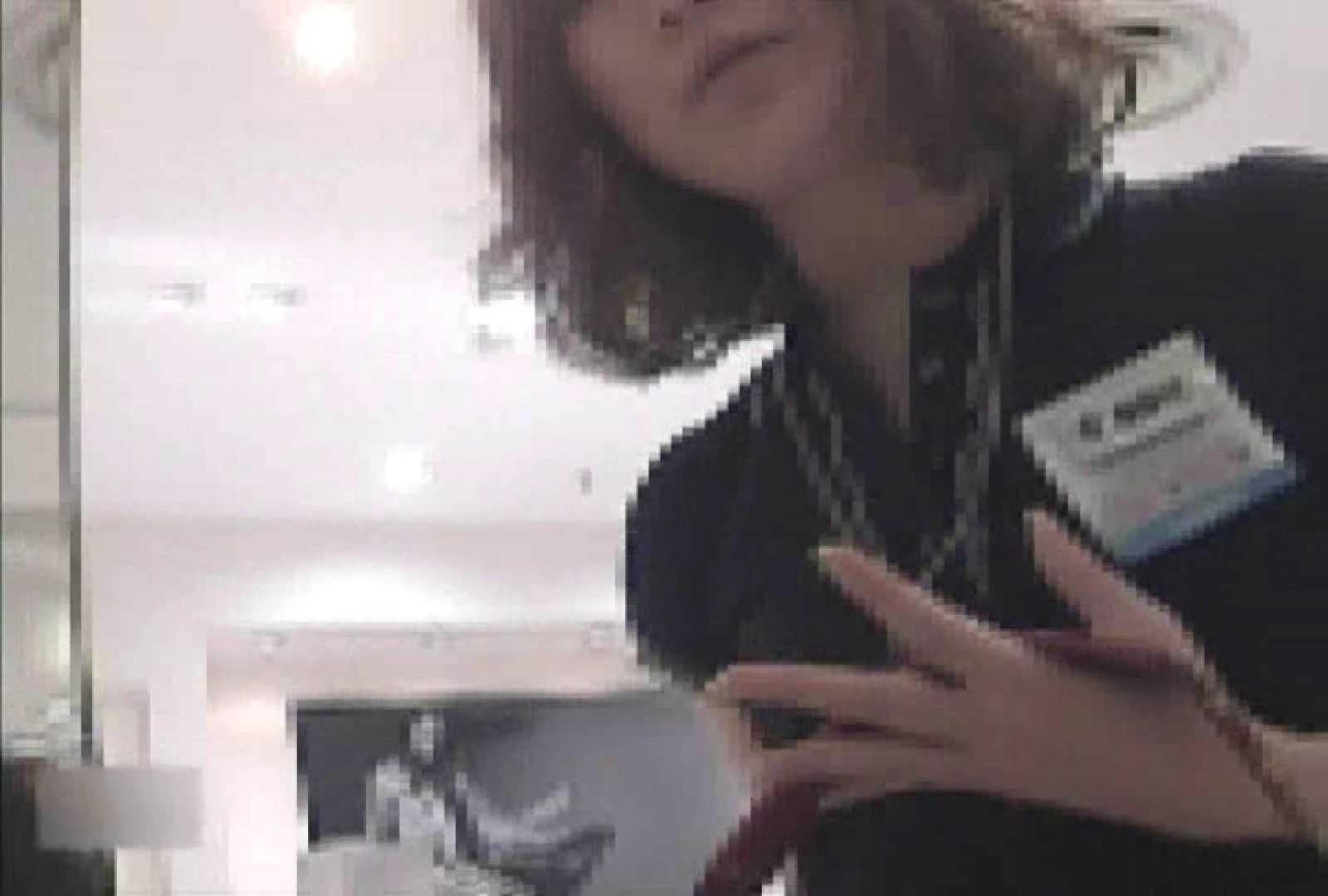 ショップ店員のパンチラアクシデント Vol.29 チラ 盗撮オマンコ無修正動画無料 67PICs 66