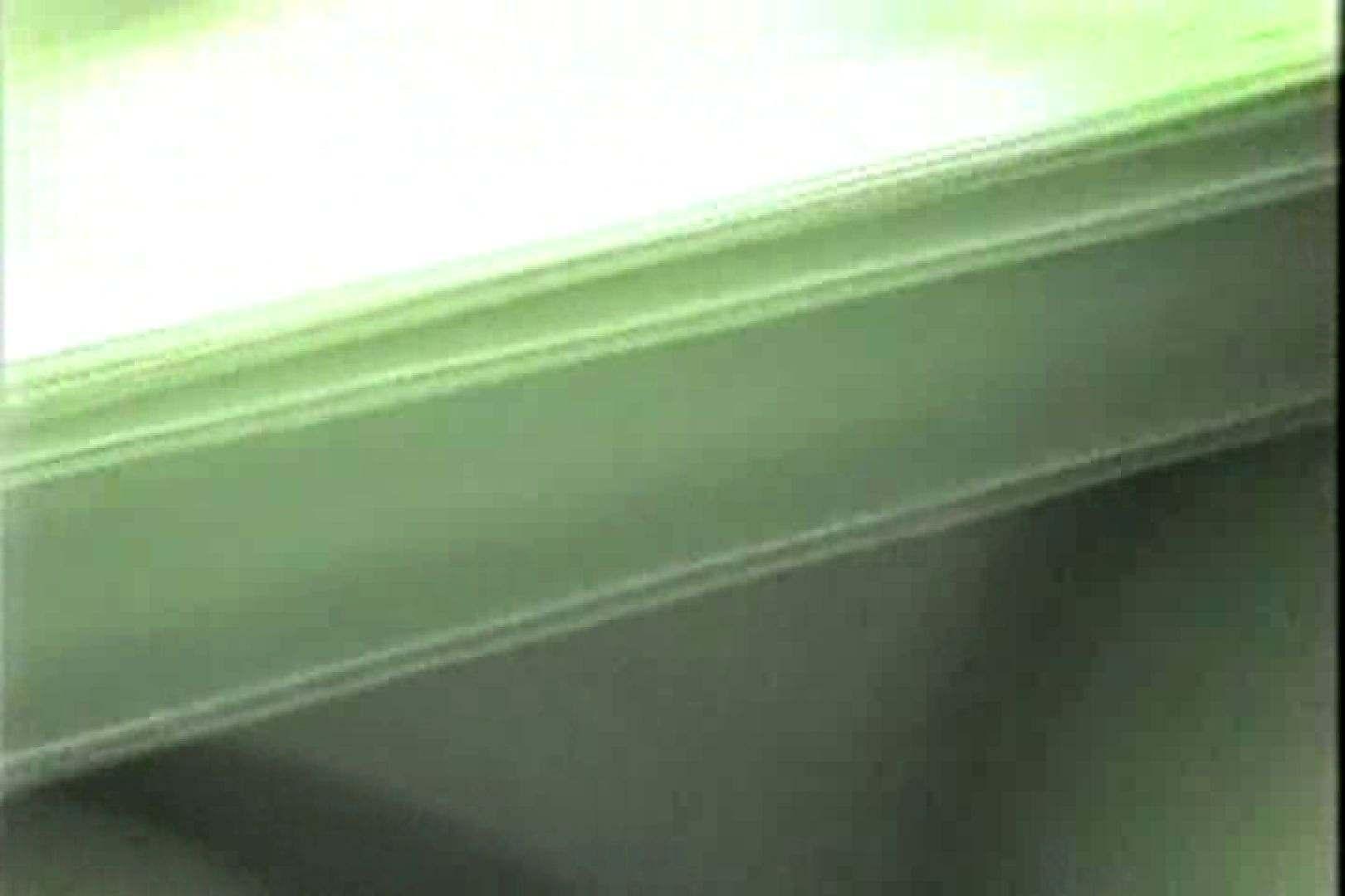 電車で発見!!デルタゾーンVol.5 車 AV無料動画キャプチャ 53PICs 23