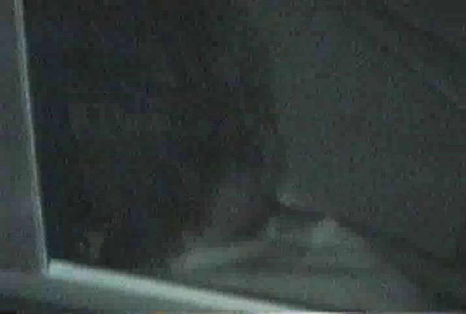 充血監督の深夜の運動会Vol.112 性行 えろ無修正画像 83PICs 20