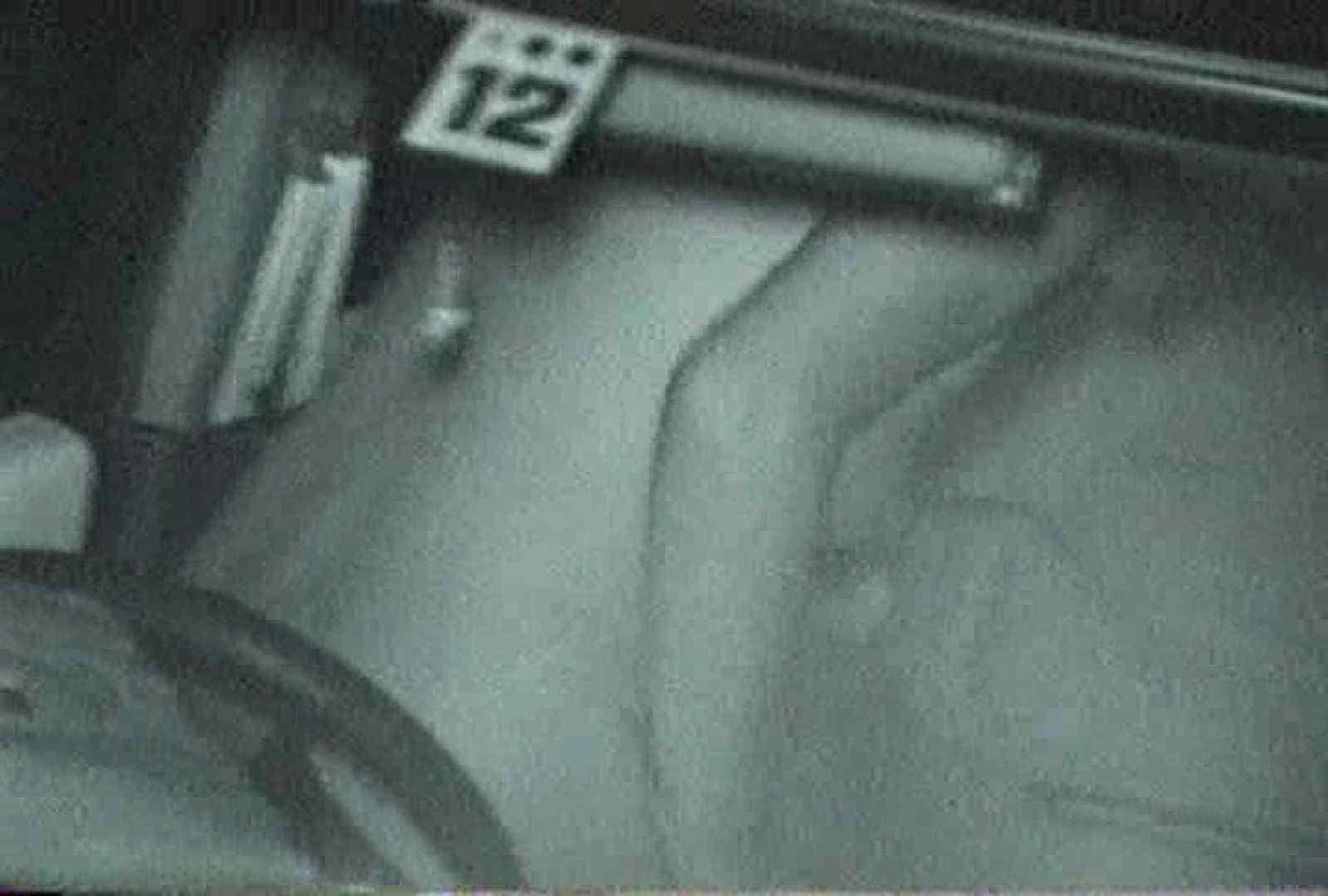 充血監督の深夜の運動会Vol.112 カーセックス セックス無修正動画無料 83PICs 40