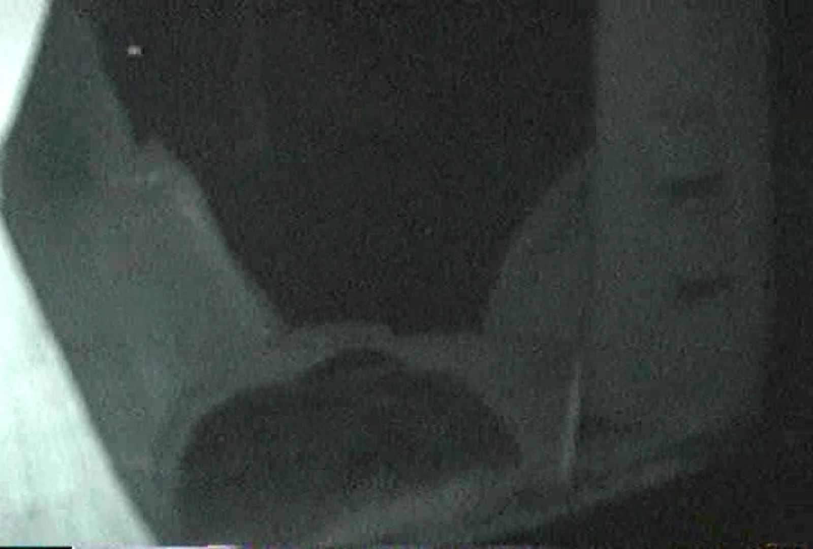 充血監督の深夜の運動会Vol.112 濃厚セックス AV無料 83PICs 59
