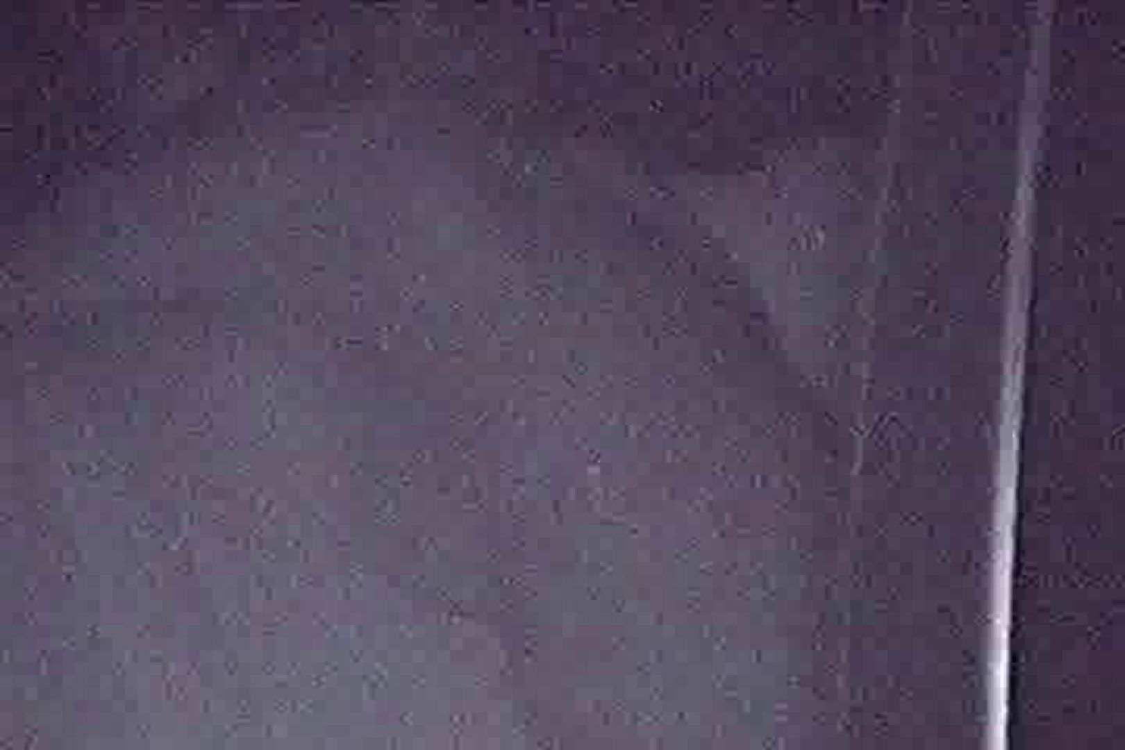 充血監督の深夜の運動会Vol.115 OLエロ画像 | 0  77PICs 7