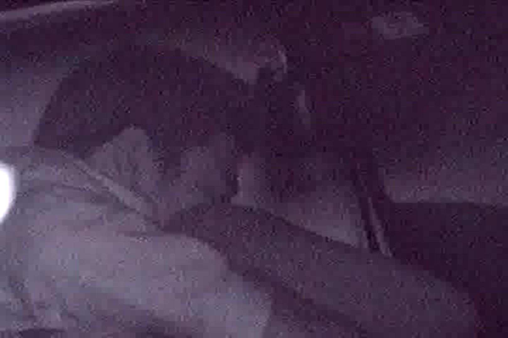 充血監督の深夜の運動会Vol.117 濃厚セックス  26PICs 24