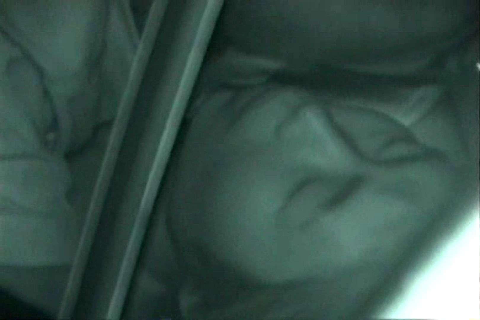 充血監督の深夜の運動会Vol.128 OLエロ画像   カーセックス  50PICs 7