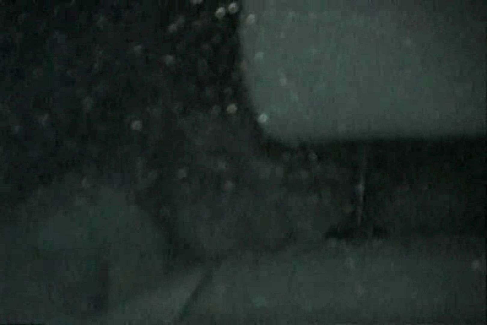 充血監督の深夜の運動会Vol.128 手マンエロ画像 隠し撮りすけべAV動画紹介 50PICs 17