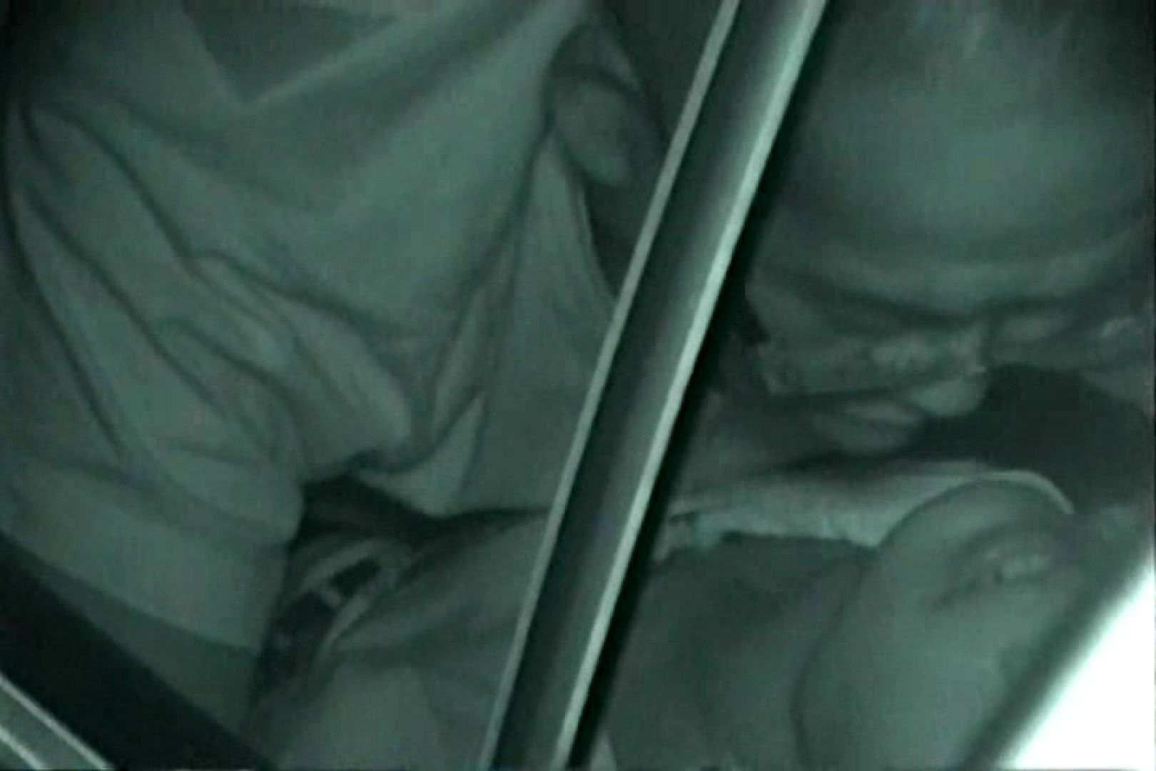 充血監督の深夜の運動会Vol.128 赤外線 のぞき動画画像 50PICs 46