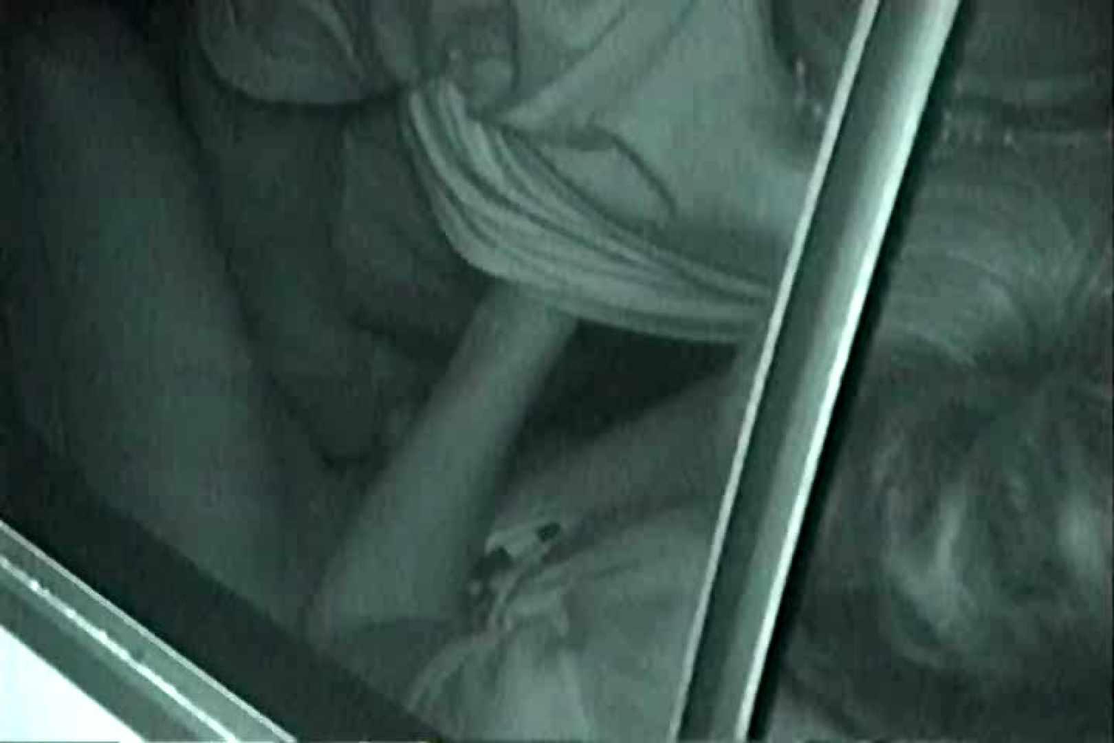 充血監督の深夜の運動会Vol.128 OLエロ画像   カーセックス  50PICs 49