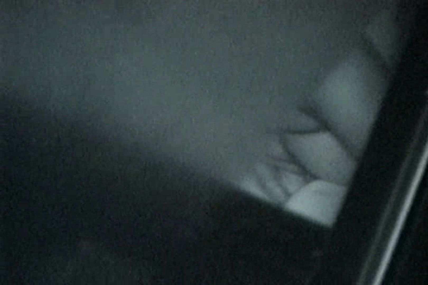 充血監督の深夜の運動会Vol.135 赤外線   濃厚セックス  22PICs 13