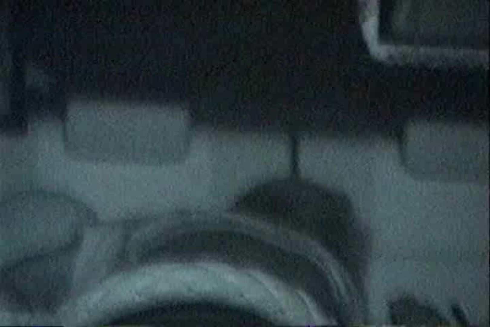充血監督の深夜の運動会Vol.143 おっぱい 盗み撮り動画キャプチャ 61PICs 17