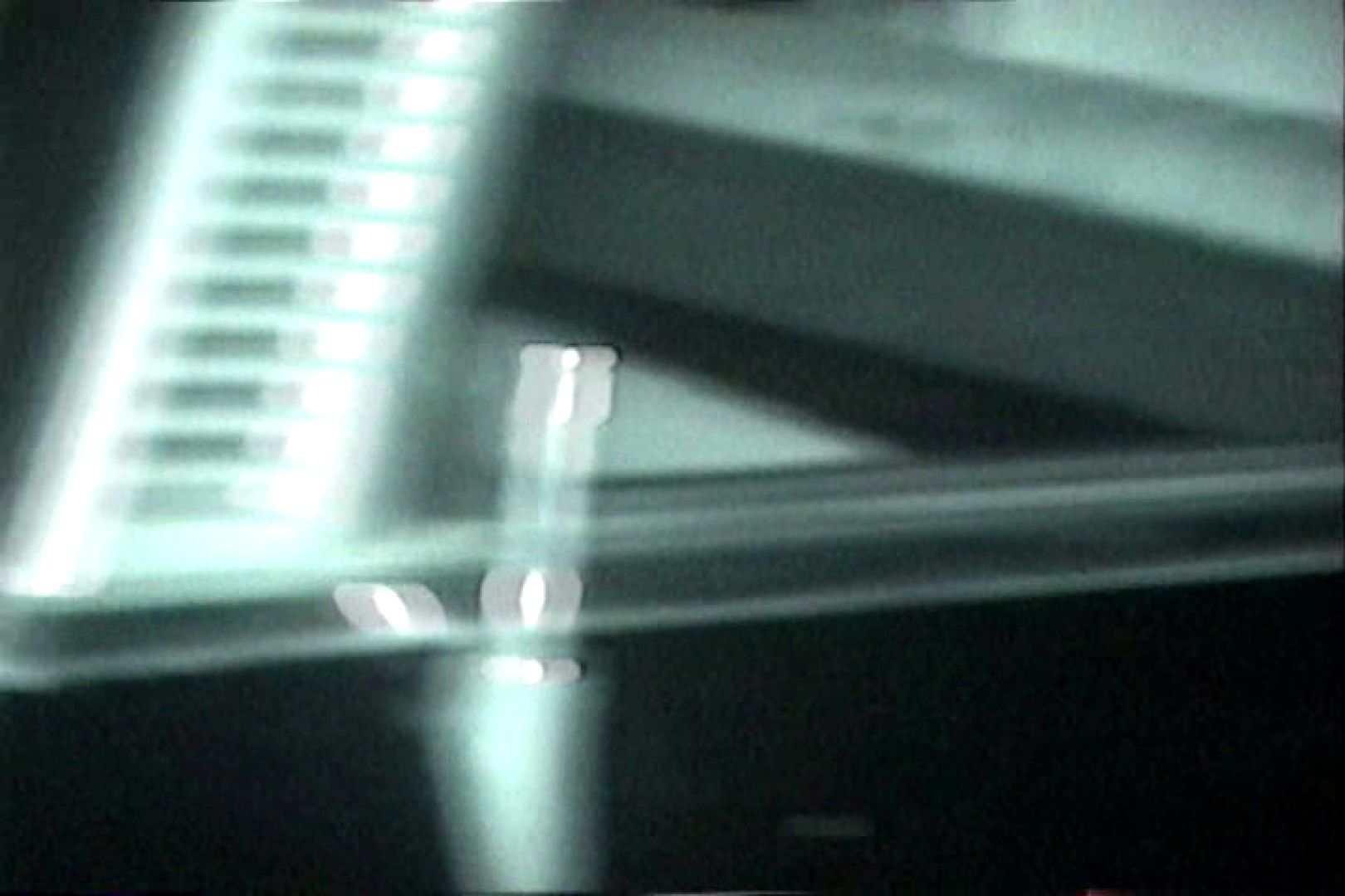 充血監督の深夜の運動会Vol.143 カップルもろsex 戯れ無修正画像 61PICs 19