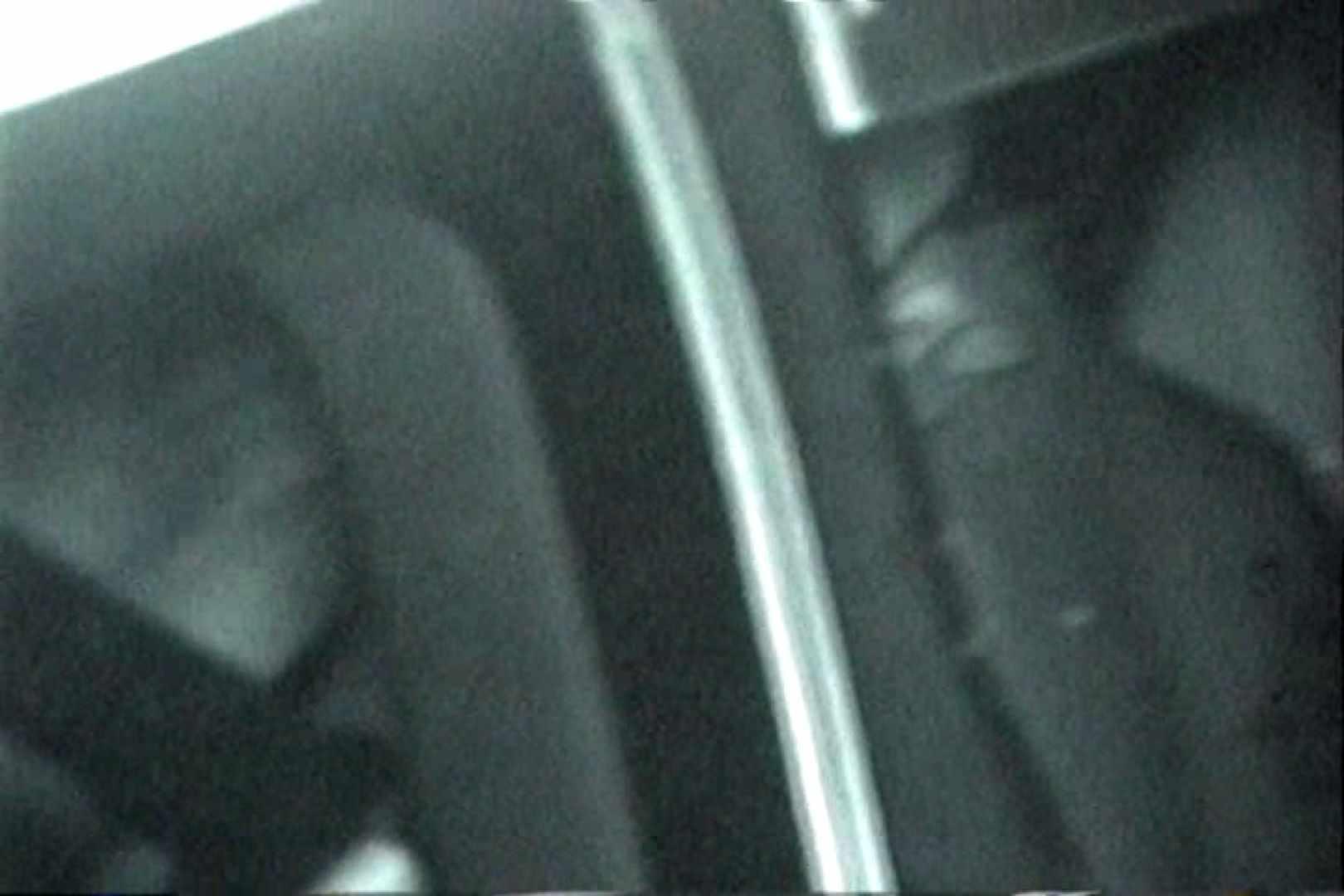 充血監督の深夜の運動会Vol.143 おっぱい 盗み撮り動画キャプチャ 61PICs 32