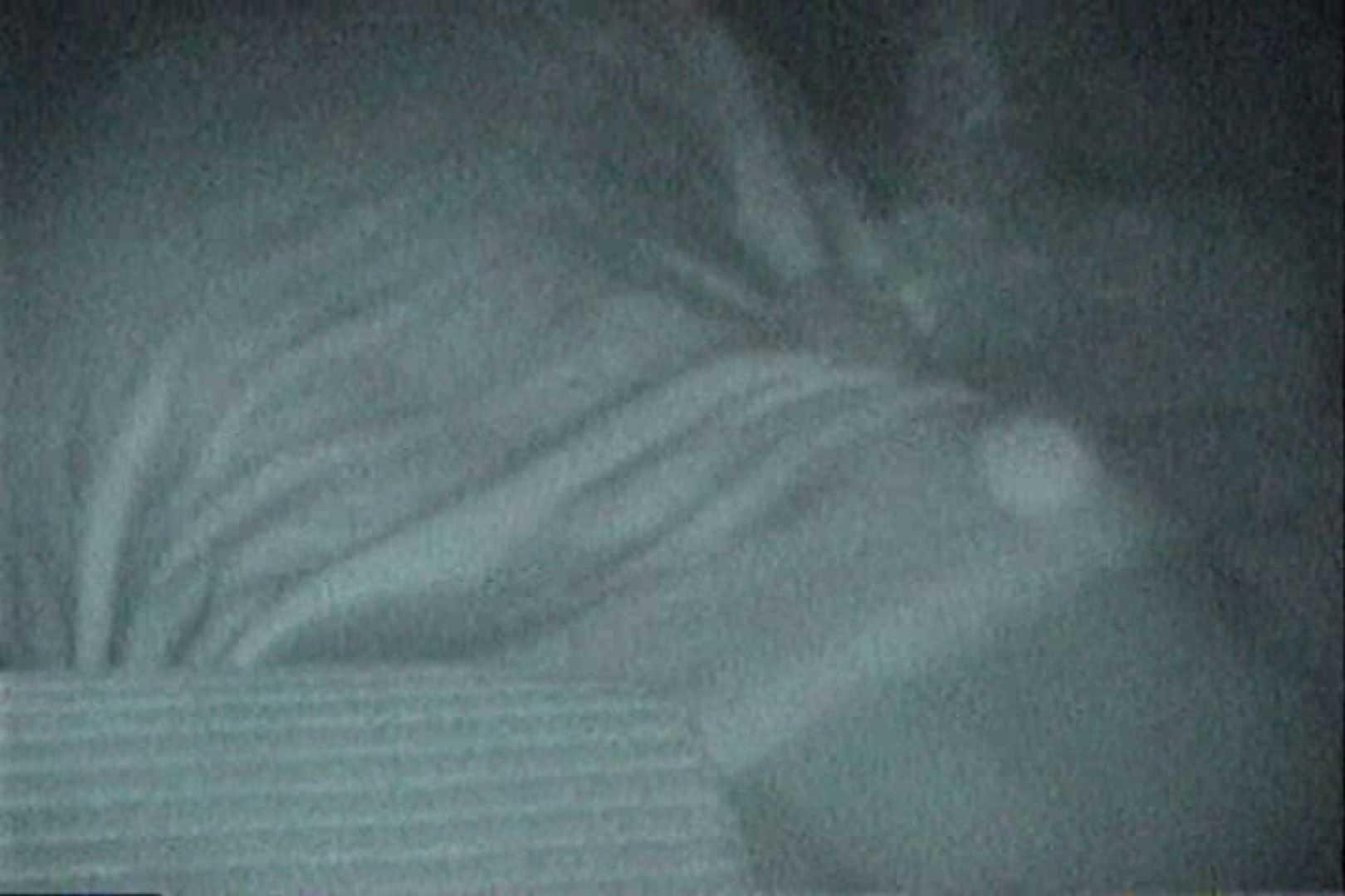 充血監督の深夜の運動会Vol.143 丸見え | OLエロ画像  61PICs 46