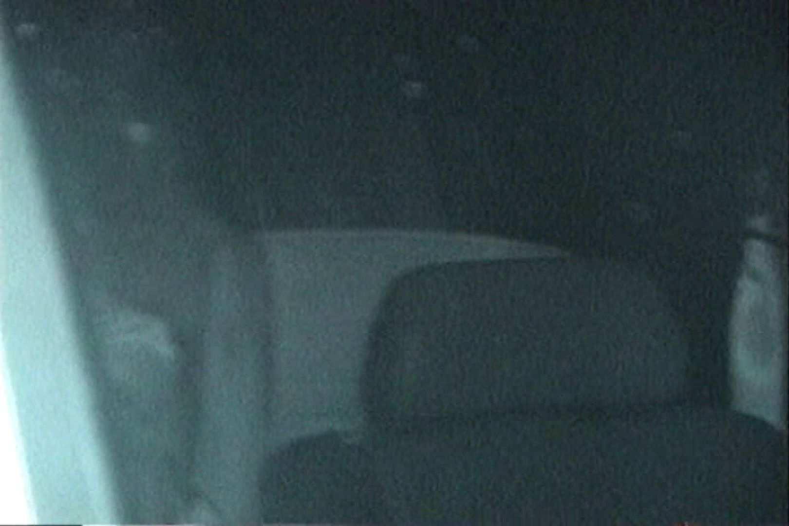 充血監督の深夜の運動会Vol.143 おっぱい 盗み撮り動画キャプチャ 61PICs 52
