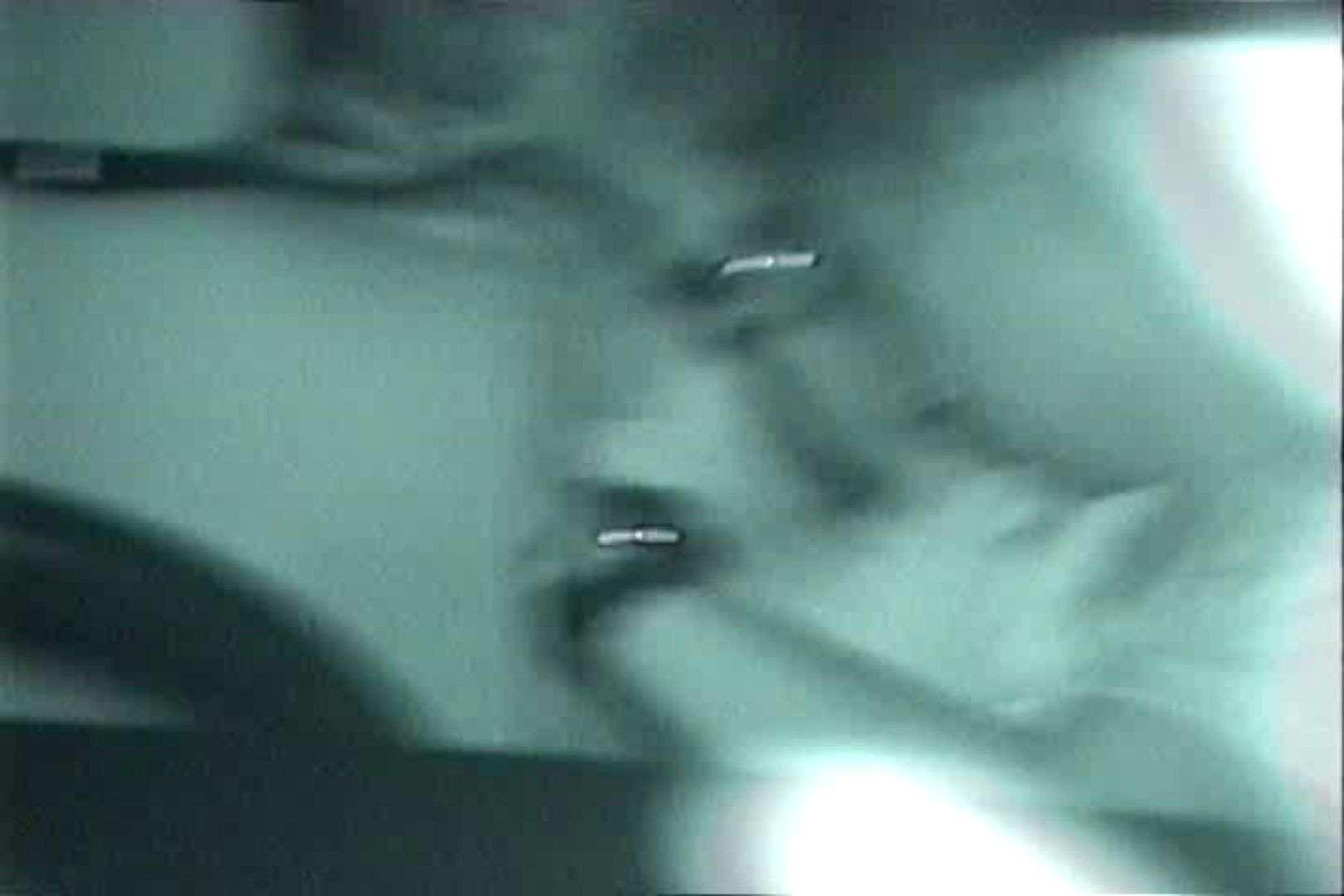 充血監督の深夜の運動会Vol.145 OLエロ画像   おっぱい  59PICs 47