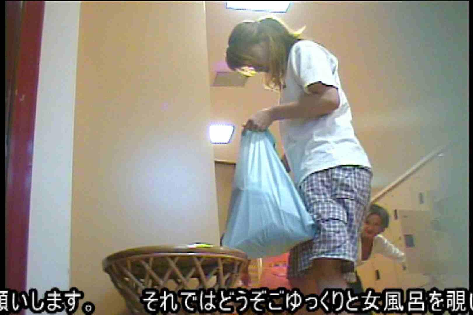 厳選潜入女風呂 No.16 女風呂   潜入  51PICs 1